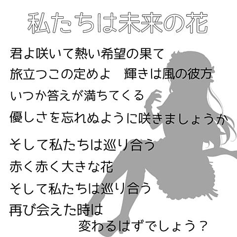 園田海未の画像(プリ画像)
