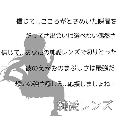 東條希の画像 プリ画像