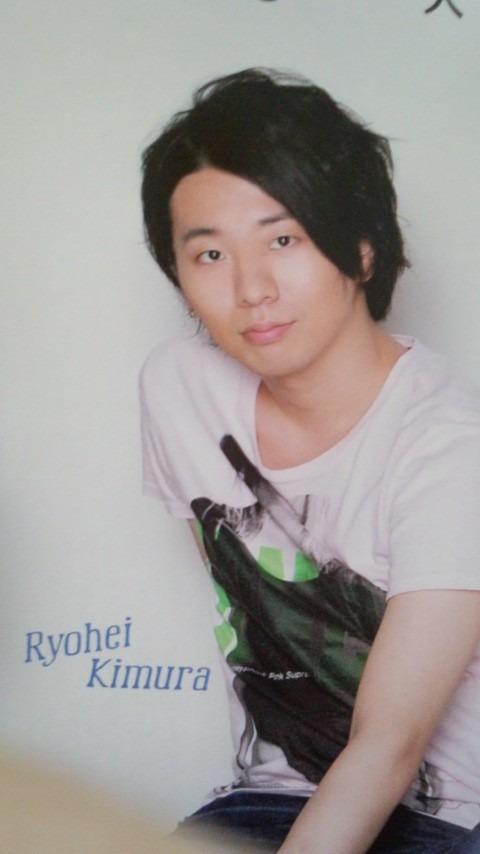 木村良平の画像 p1_23