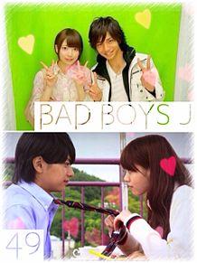 49、BAD BOYS Jの画像(乃木坂 橋本 中島健人に関連した画像)