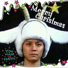 メリークリスマス∞*. プリ画像