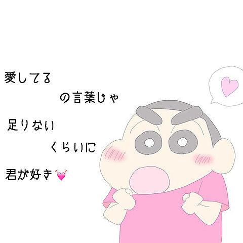 恋愛💞保存はいいね👍の画像(プリ画像)