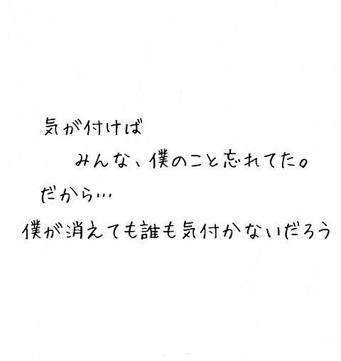 ぽえむの画像(プリ画像)