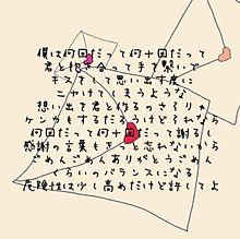 保存←コメorポチの画像(プリ画像)