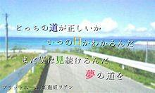 リクエスト**yaori*さんの画像(新選組リアンに関連した画像)