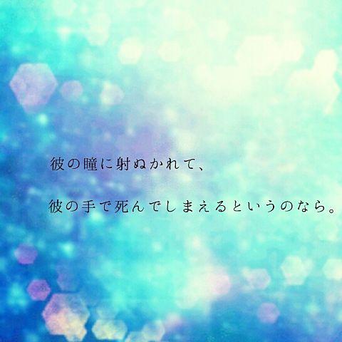 【.>>>】の画像(プリ画像)