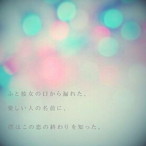 【<<<.】の画像(プリ画像)