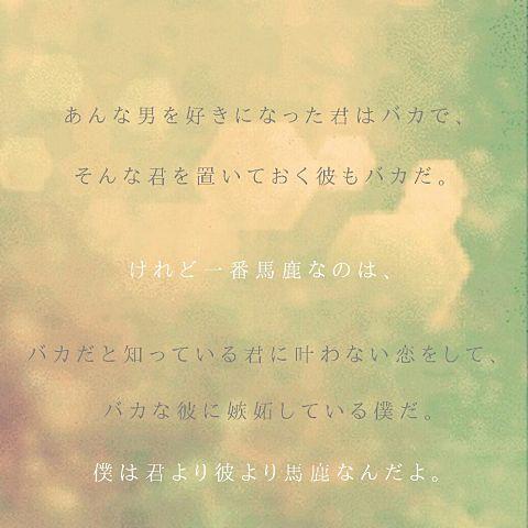 【<<<】の画像(プリ画像)