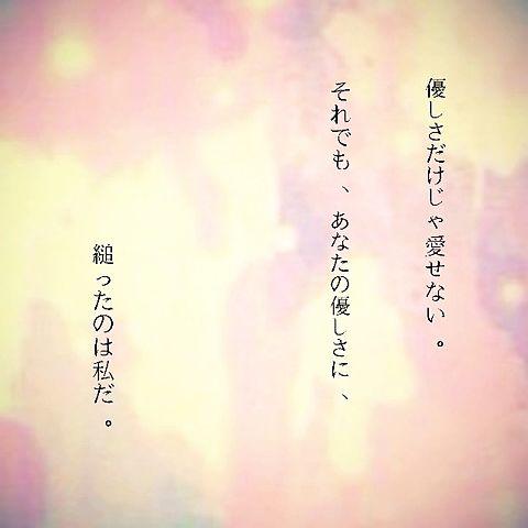 【>>>】の画像(プリ画像)