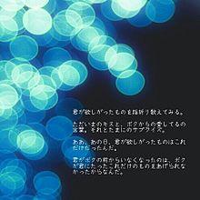 【<<<】の画像(詩/ポエムに関連した画像)