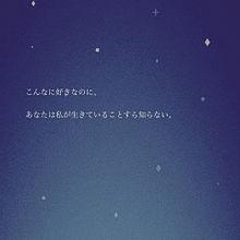 ▽の画像(恋愛 ポエムに関連した画像)