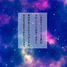 ▼の画像(青/藍色/紺に関連した画像)