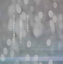 ▽の画像(恋愛に関連した画像)