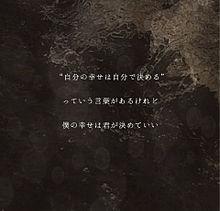 ▼の画像(恋愛 ポエムに関連した画像)