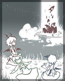 紅魔館スカーレットの画像(プリ画像)