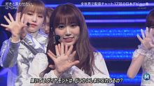 IZ*ONE ミュージックステーションの画像(ミュージックに関連した画像)