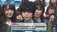 欅坂46 平手友梨奈 ミュージックステーションの画像(ミュージックに関連した画像)