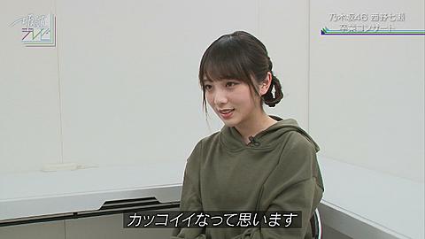 坂道テレビの画像 プリ画像