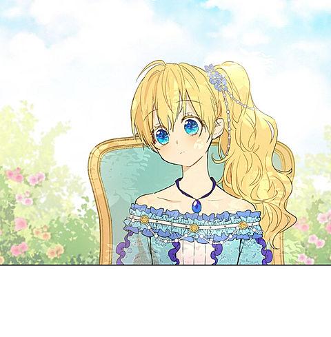 ある 日 突然 お姫様 に なっ て しまっ た 件 について