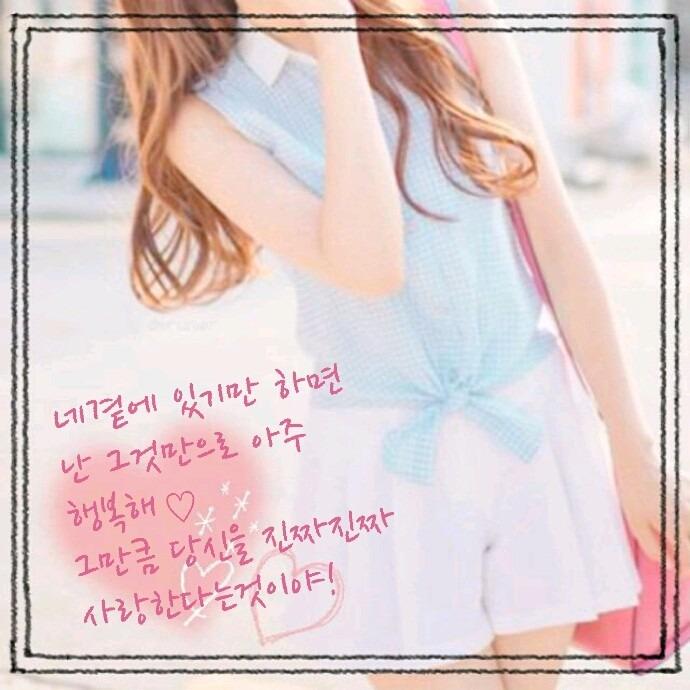韓国ではどんな待ち受け画面が人気??SNSで話題のランキングを