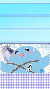 魚心くんホーム画面の画像(プリ画像)