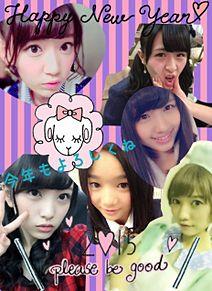 AKB48 年賀状の画像(プリ画像)