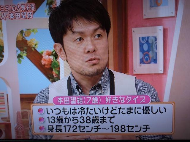 【ビッチ】本田望結がウザすぎて嫌いです【性悪】->画像>42枚