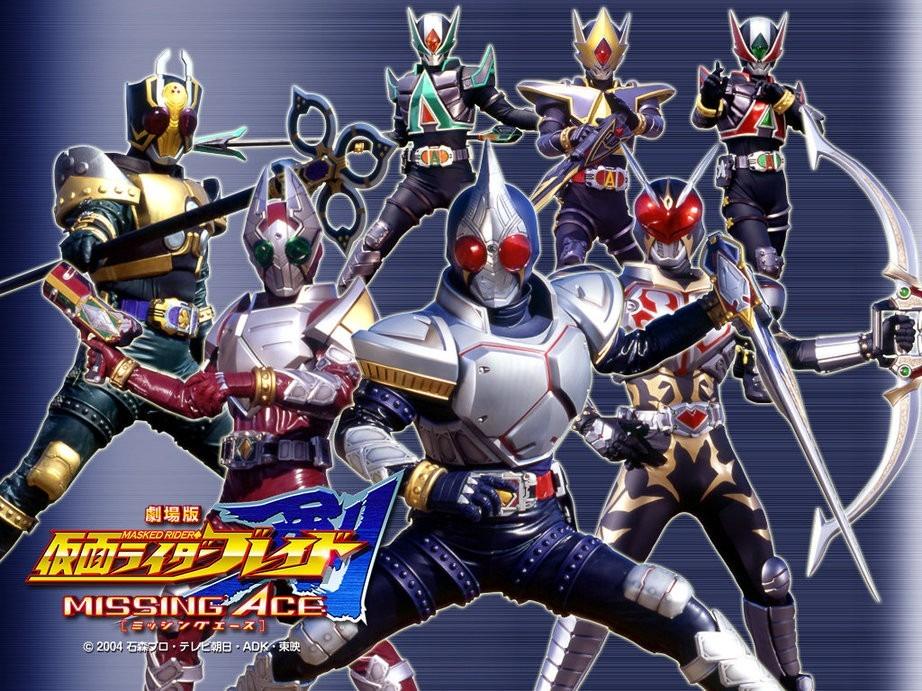 仮面ライダー剣の画像 p1_26