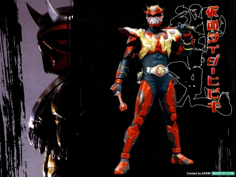 仮面ライダー響鬼の画像 p1_37