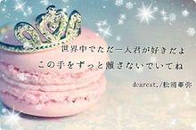 dearest./松浦亜弥の画像(松浦亜弥に関連した画像)