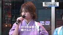 TOKYO MXの画像(tokyo mxに関連した画像)