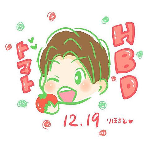 HBD とまちゃん!の画像(プリ画像)