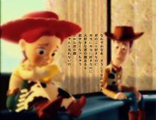 .保存 ☞ ぽちこめの画像(ディズニー/トイストーリーに関連した画像)