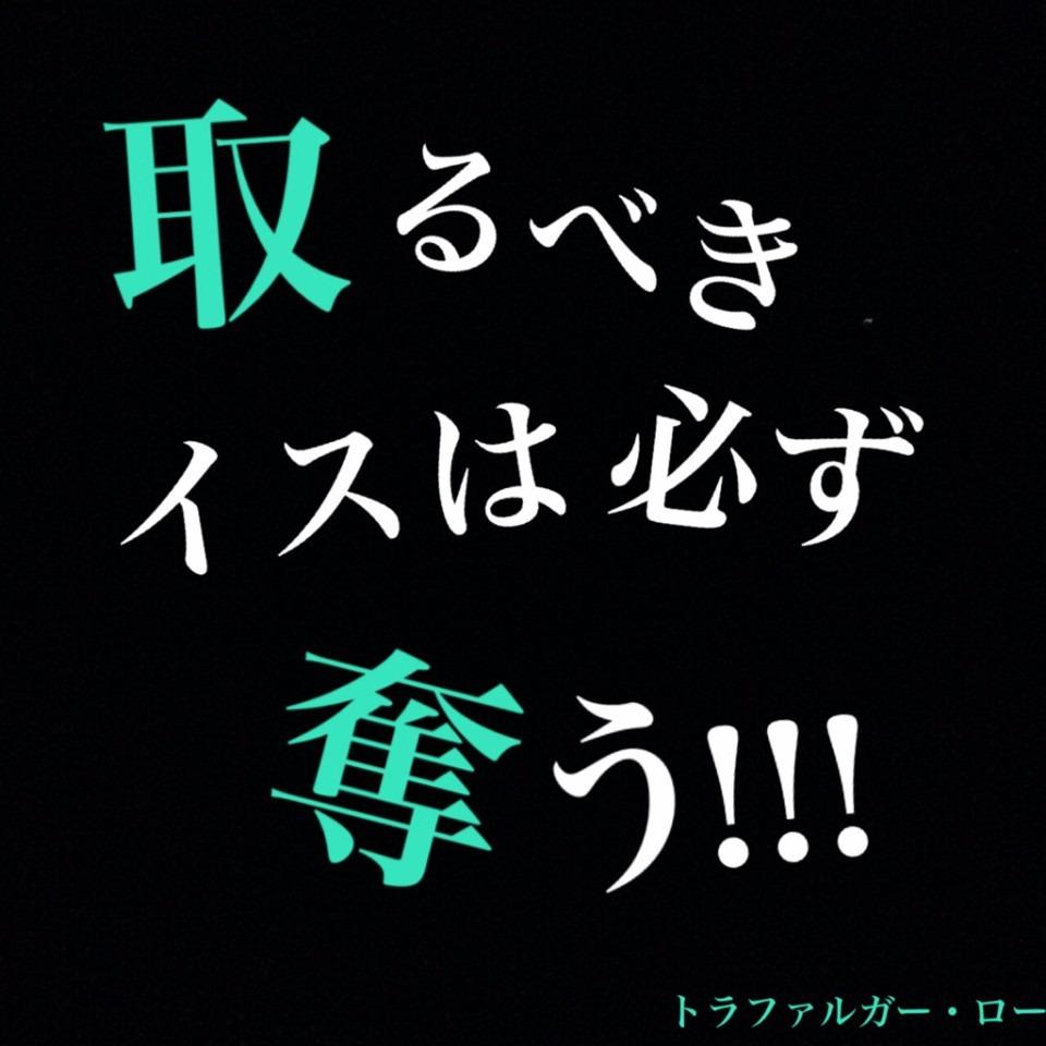 One Piece 名言 ロー 32044973 完全無料画像検索のプリ画像 Bygmo