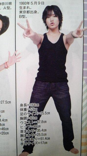 山田涼介 身長 体重