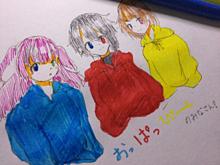 奇跡的に色ペンを持ってきてたのでの画像(同盟に関連した画像)