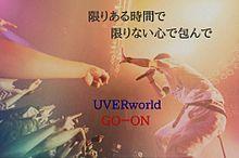 UVERworld GO-ONの画像(プリ画像)