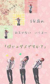 ヤキモチの答えの画像(神生アキラに関連した画像)