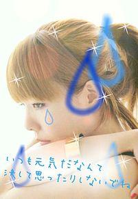 aiko 歌詞画の画像(プリ画像)