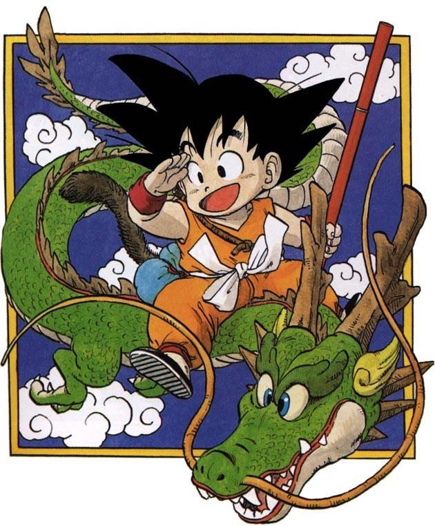 ドラゴンボールの画像 p1_28