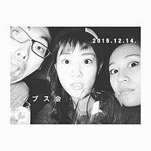 2015.12.14. ブス会の画像(プリ画像)