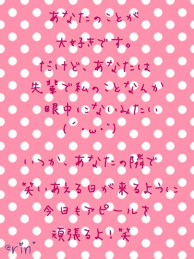 イケメン 30 代