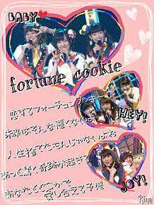 恋するフォーチュンクッキーの画像(さえちゃんに関連した画像)