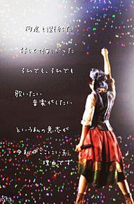山本彩*夢への画像(チームNに関連した画像)