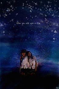 星に願いを…の画像(プリ画像)