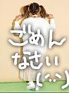 ✩ 25日目 ✩ プリ画像