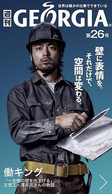 山田孝之の画像 p1_33