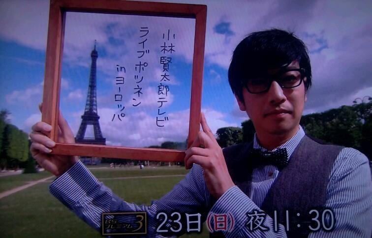 小林賢太郎の画像 p1_8