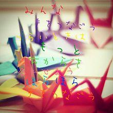 私立恵比寿中学 エビ中 手をつなごう歌詞 プリ画像