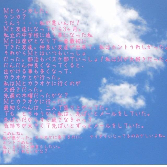 感動ポエムの画像 プリ画像    完全無料画像検索のプリ画像!